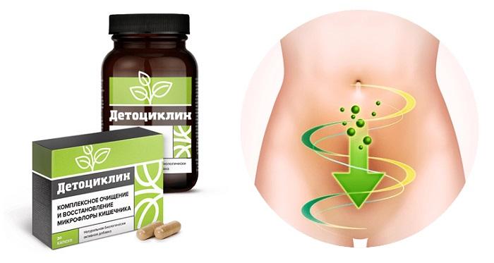 Detocyclin для восстановления работы кишечника