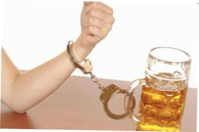 Привязанность к алкоголю