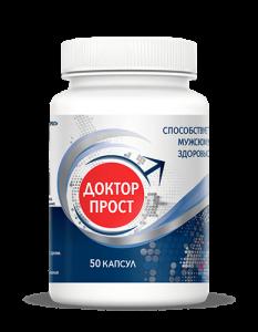 doctorprost (2)