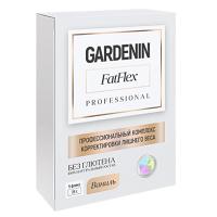 Гарденин Фатфлекс (Gardenin Fatflex) в аптеке: состав, инструкция