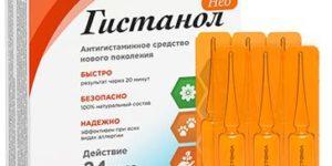 Гистанол Нео — комплекс для борьбы с аллергией
