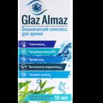 Glaz Almaz — польза океана для вашего зрения