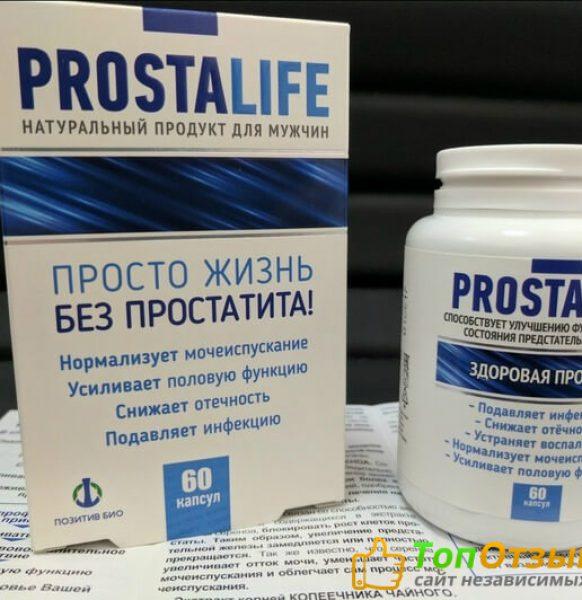 prostalife photo3