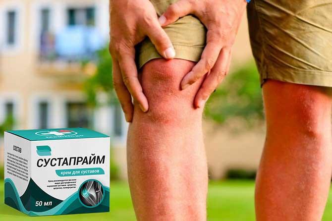 Сустапрайм от артрита