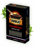 Таблетки Танкат – боекомплект мужская сила