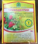 Удобрение Триходермин для садоводов