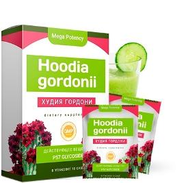 Худия Гордони для похудения