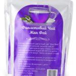 Фиолетовый Чай Жан Фей от лишних килограммов