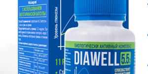 ОТЗЫВЫ о капсулах от сахарного диабета Diawell