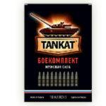ОТЗЫВЫ о средстве для повышения потенции Tankat
