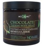 ОТЗЫВЫ об антицеллюлитном термообертывании Chocolate Thermo Body Wrap