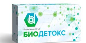 ОТЗЫВЫ о средстве от паразитов Биодетокс