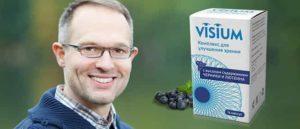 Visium для улучшения зрения состав визиум