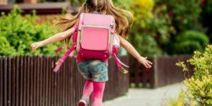 Вызывает ли ношение рюкзака боль в спине у ребенка?