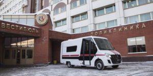 В Москве пройдет форум «Здоровье нации – основа процветания России»