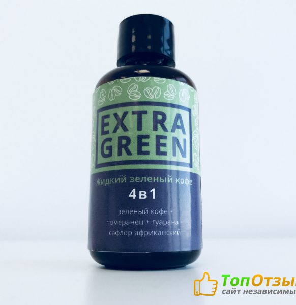 ExtraGreen foto7