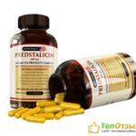 Predstalicin отзывы