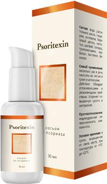 Psoritexin от псориаза
