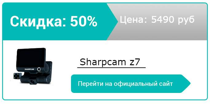 как заказать Sharpcam z7