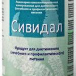 Сивидал очистит организм без вреда и побочных эффектов