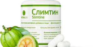 Слимтин — БАД для эффективного похудения