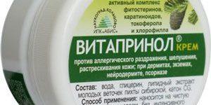 Витапринол – дары природы от псориаза