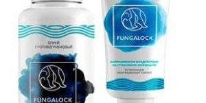 Fungalock — двойной удар по грибку на ногах и ногтях