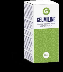 ОТЗЫВЫ о Гельмилайне