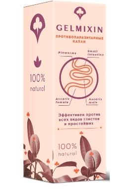 Gelmixin – капли для очищения организма от паразитов