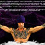 Фиолетовый Кристалл силы — Свами Даши