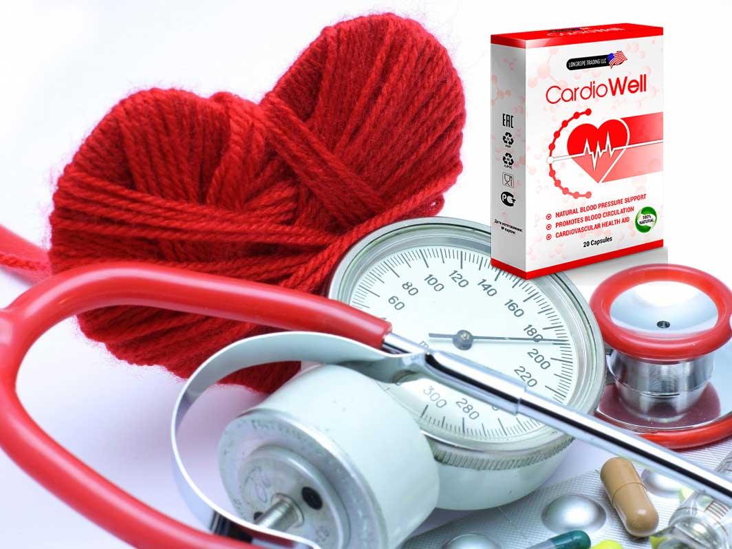 кардиовелл от давления