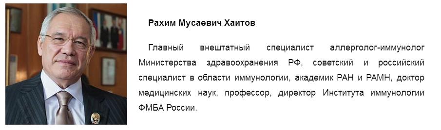 Psorix отзывы специалистов