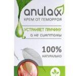 Anulax — универсальное быстродействующее средство от геморроя