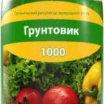 Грунтовик 1000 – биоудобрение для повышения урожайности почв