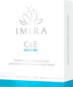 Имира