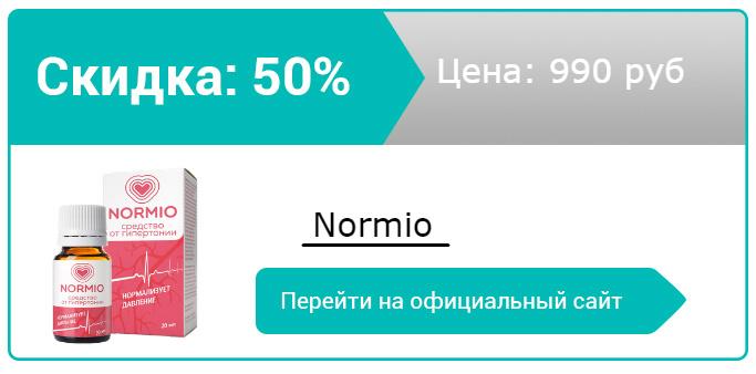 как заказать Normio
