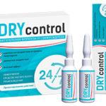 Dry Control — двухфазный препарат от повышенной потливости