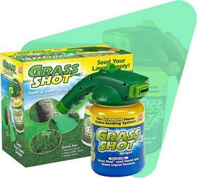 Grass Shot для газона