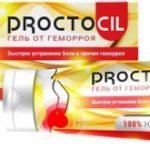 Proctocil — эффективный противогеморройный гель