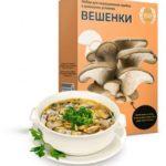 Домашняя грибница Вешенки – набор для выращивания грибов