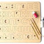 Wood Master – новая методика для обучения детей чтению