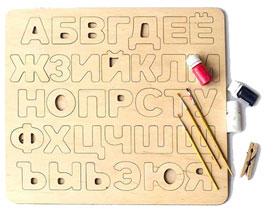 Wood Master для обучения чтению