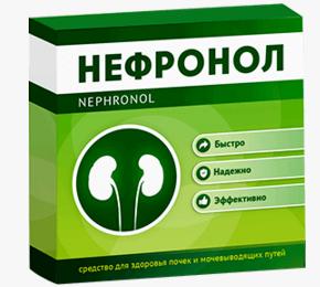 Реальные и отрицательные отзывы о средстве Нефронол от боли в почках