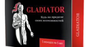 ОТЗЫВЫ о средстве для повышения потенции Gladiator