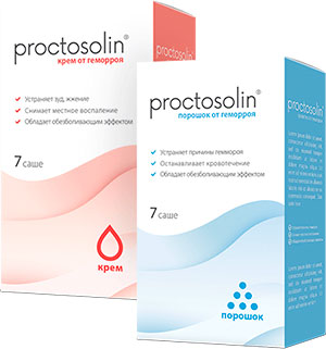 Проктозолин