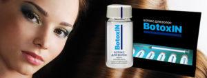 BotoxIN ботокс для волос отзывы о ботоксин
