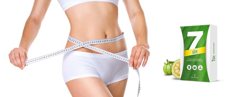 7 Slim для похудения результаты применения