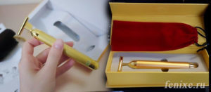 Revoskin Gold