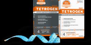 Тетроген — комплекс для комфортного похудения