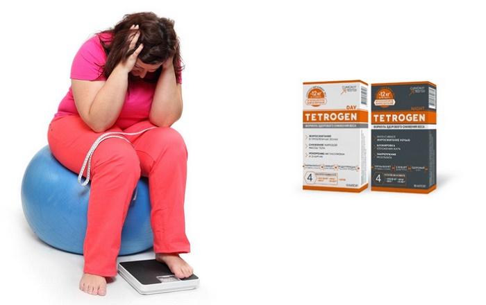 Комплекс Tetrogen для похудения